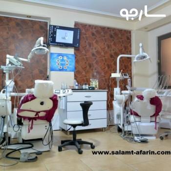 نمایی از اتاق کلینیک دندانپزشکی سلامت آفرین