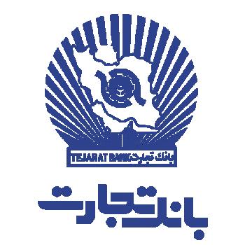 بانک تجارت  شعبهعدالت شیراز