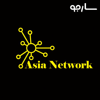 فروشگاه آسیا شبکه شیراز