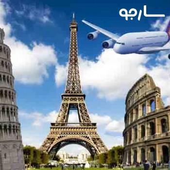 آژانس هواپیمايی طاها پرواز آسمان شیراز