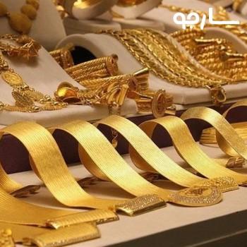 طلا و جواهر سادات شیراز
