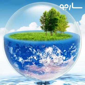 اداره منابع طبیعی و آبخیزداری شهرستان شیراز
