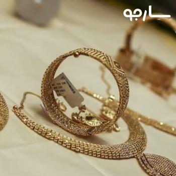 طلای نیک سرشت شیراز