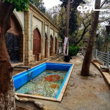 پارک باباکوهی شیراز