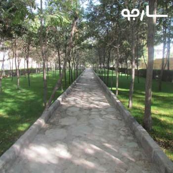 پارک ابوذر شیراز