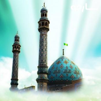 مسجد الغدیر شیراز