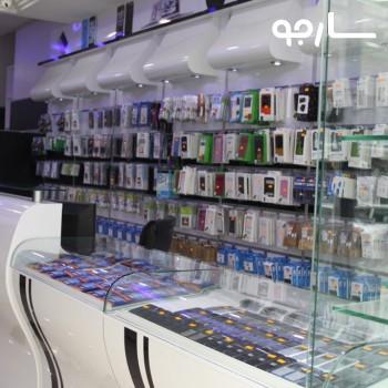 موبایل سیب پلاس شیراز