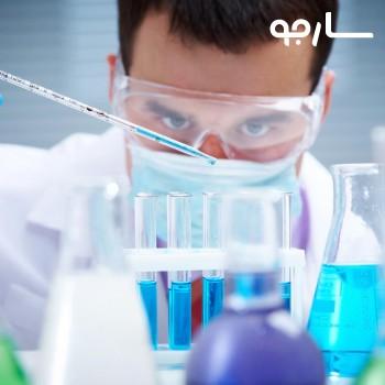 آزمایشگاه انتقال خون شیراز