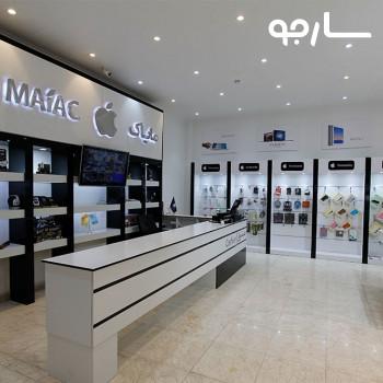 فروشگاه اپل  شیراز
