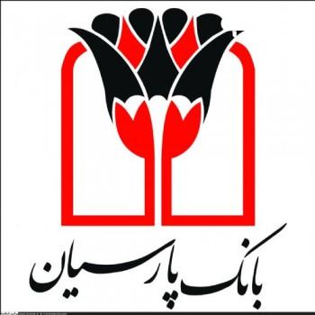 بانک پارسیان شعبه معالی آباد شیراز
