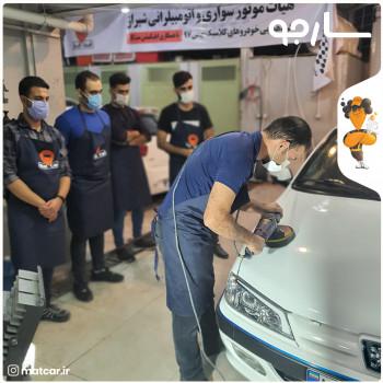 واکس و پولیش خودرو در شیراز