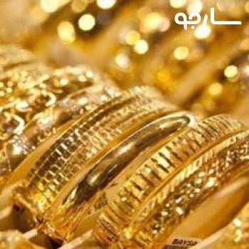 طلای افشین شیراز