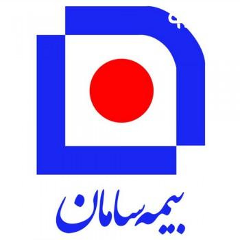 دفترسیاربیمه سامان شیراز