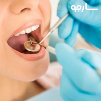 دکتر مرضیه عراقی دندانپزشک عمومی شیراز