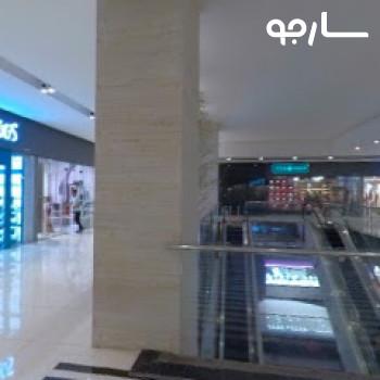 مجتمع تجاری تفریحی نگین فارس
