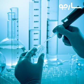 آزمایشگاه خیام شیراز