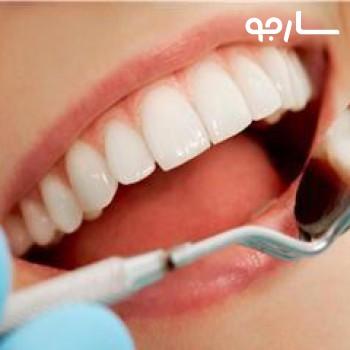 دکتر حبیب الله کاظمی دندانپزشک عمومی شیراز