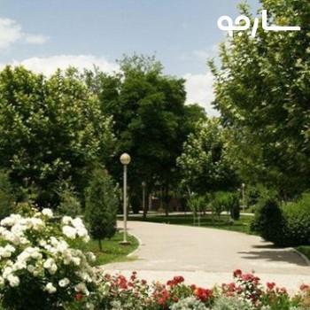 پارک یاسمن شیراز