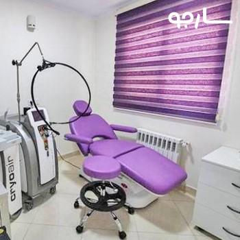 مرکز پوست و زیبایی دکتر لطیفی شیراز