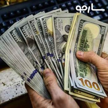 صرافی بانک کارآفرین شیراز
