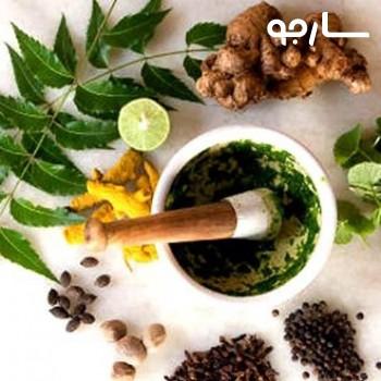 فروشگاه عطاری پرویز شیراز