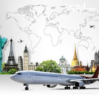 آژانس هواپیمايی و جهانگردی آریابان شیراز