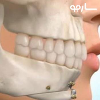 دکتر سعید کاغذچی دندانپزشک عمومی شیراز