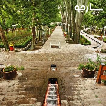 باغ خانواده شمس شیراز