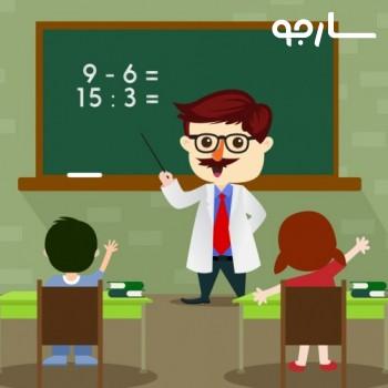 مدرسه دبستان پسرانه رازی شیراز