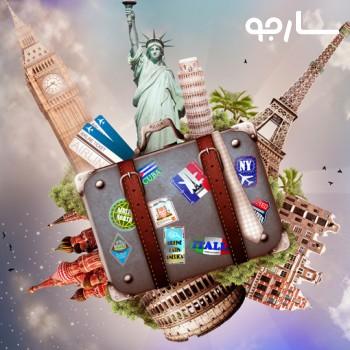 آژانس مسافرتی بلند آسمان پارسه شیراز
