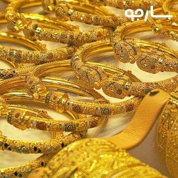 طلا و جواهرات علیایی شیراز