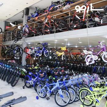 فروشگاه دوچرخه شیراز