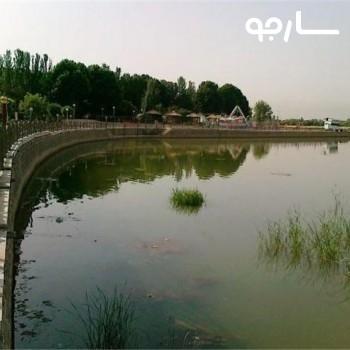 پارک  فروزان شیراز