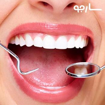 دکتر سعید رضا صفایی جهرمی دندانپزشک عمومی شیراز
