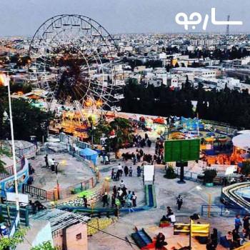 شهربازی  لونا پارک شیراز