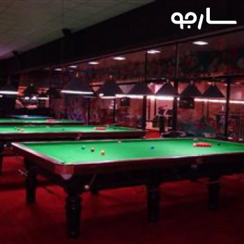 باشگاه بیلیارد سایلنت شیراز