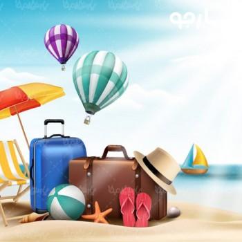 آژانس مسافرتی دراک شيراز