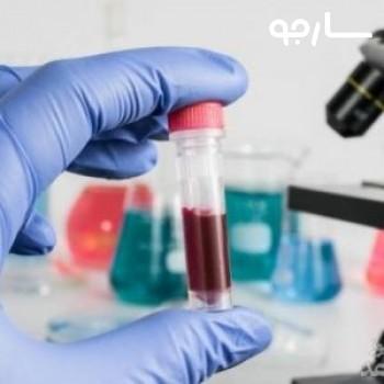 آزمایشگاه  مرکزبهداشت والفجر شیراز