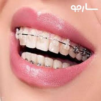 دکتر عمران مهدوی دندانپزشک عمومی شیراز