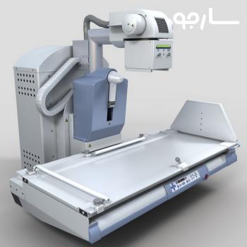 کلینیک تخصصی رادیولوژی و سونوگرافی دکتر حسین فرحمند شیراز