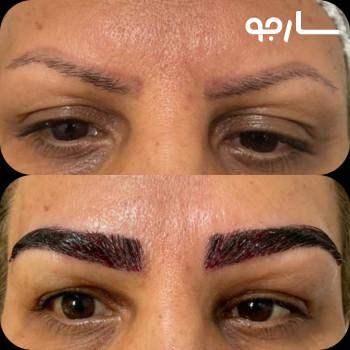 کلینیک تخصصی پوست و موی دکتر وارث