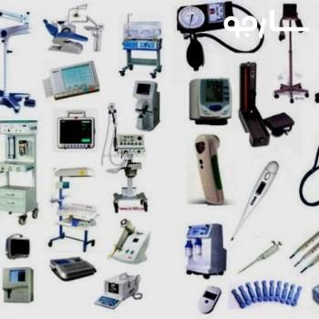 تجهیزات پزشکی سُهره سلامت (فاتحی) شیراز