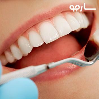 دکتر نازیلا عبداللهی دندانپزشک عمومی شیراز