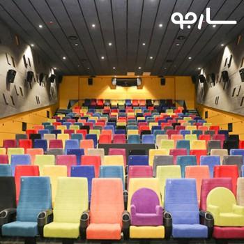 سینما هنر شهر آفتاب شیراز