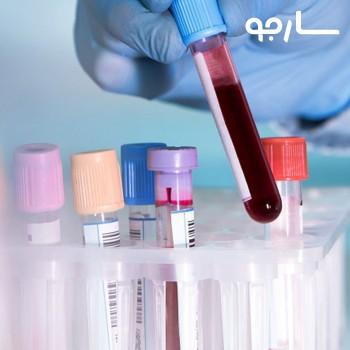 آزمایشگاه  دکتر سعادتی شیراز
