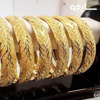 طلای سارا شیراز