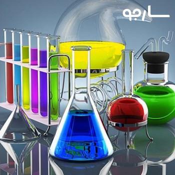 آزمایشگاه  دکترهمایون زهرا شیراز
