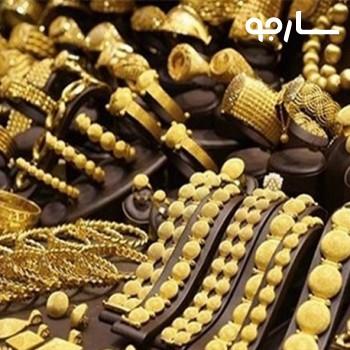 گالری طلای مستجابی شیراز