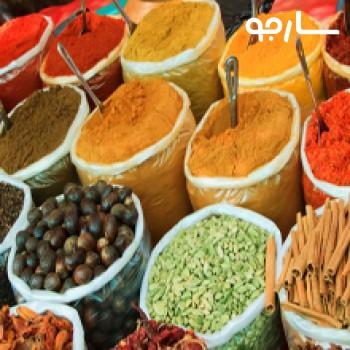 عطاری کاظمی شیراز