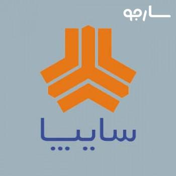 نمایندگی سایپا علیرضا نعمت الهی شیراز